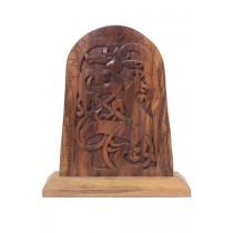 Battle Merchant Runenstein aus Holz Nr. 3 45 cm