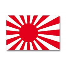 Mil-Tec Flagge Japan War 150 x 90 cm