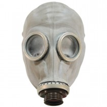 MFH Russische Schutzmaske SchM-41M ohne Filter NEUWERTIG