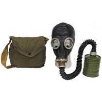 """Russische Schutzmaske """"SchM-41M"""" Schwarz"""